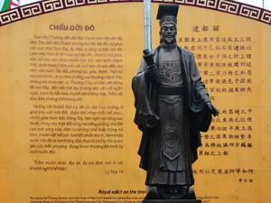 """Kỉ niệm 15 năm Hà Nội được vinh danh """"Thành phố vì hòa bình"""" -  Tự hào công dân thủ đô"""