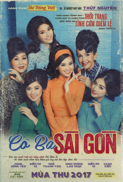 Poster của phim.