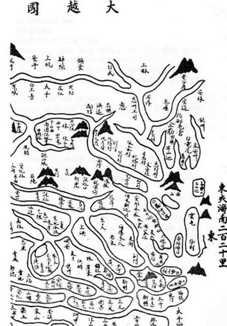 Bản đồ Đại Việt Quốc.